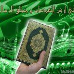 صور عن اليوم الوطني , صور وعبارات للممكله العربية السعوديه