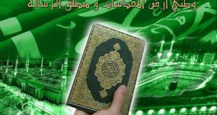 صوره صور عن اليوم الوطني , صور وعبارات للممكله العربية السعوديه