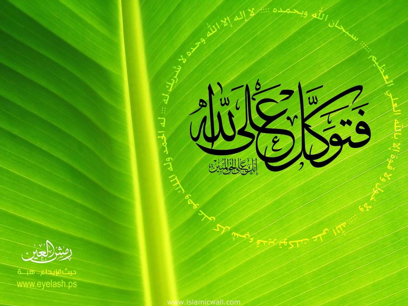 صورة خلفيات اسلامية لسطح المكتب , احدث صور للكمبيوتر