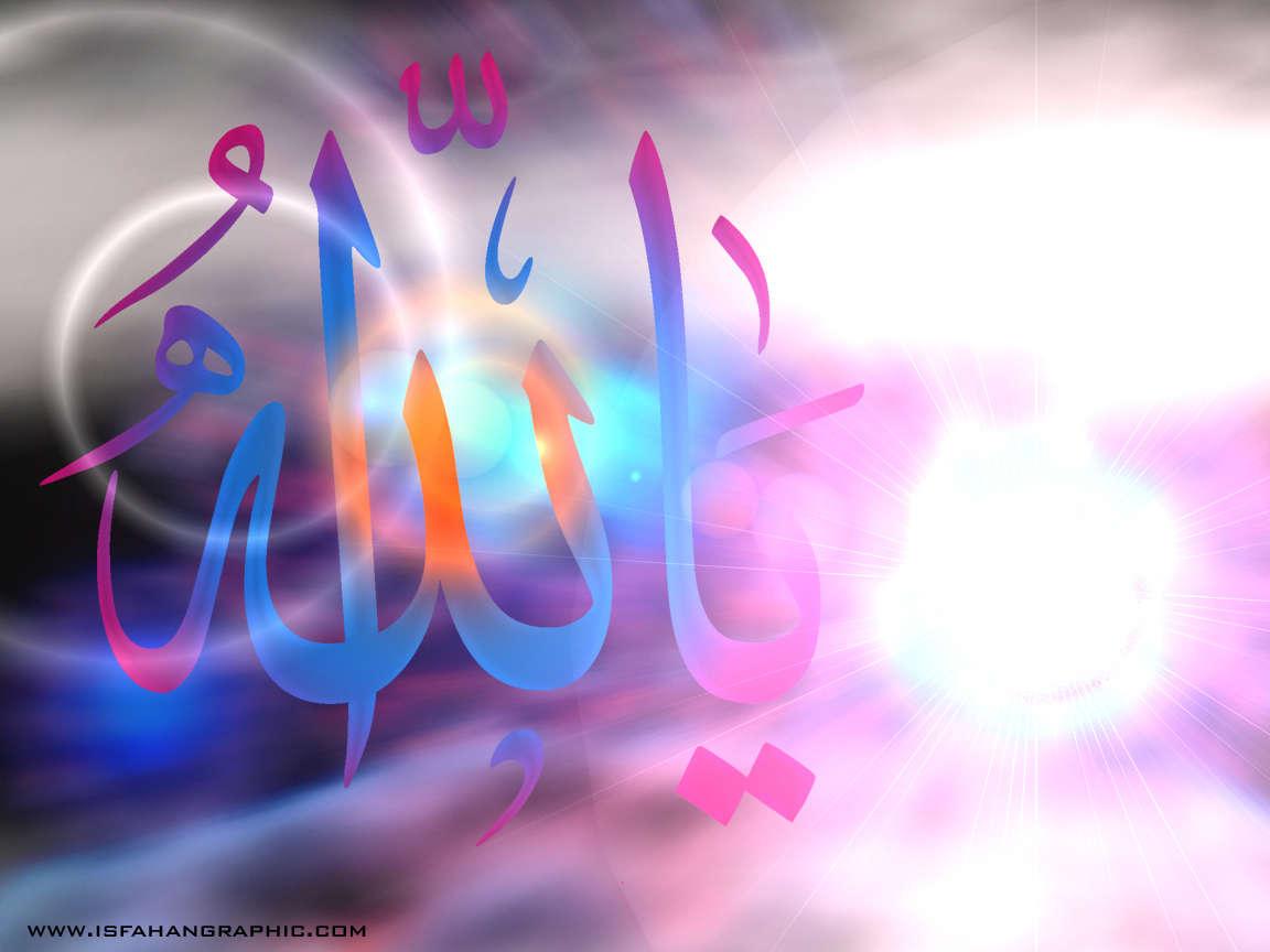 بالصور خلفيات اسلامية لسطح المكتب , احدث صور للكمبيوتر 3659 2