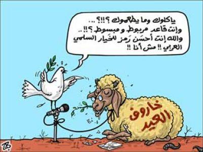 بالصور صور خروف العيد اضحك من قلبك مع صور عيد الاضحي 3677 4