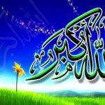 صور اسلامية جميلة , خلفيات دينية للفيس بوك