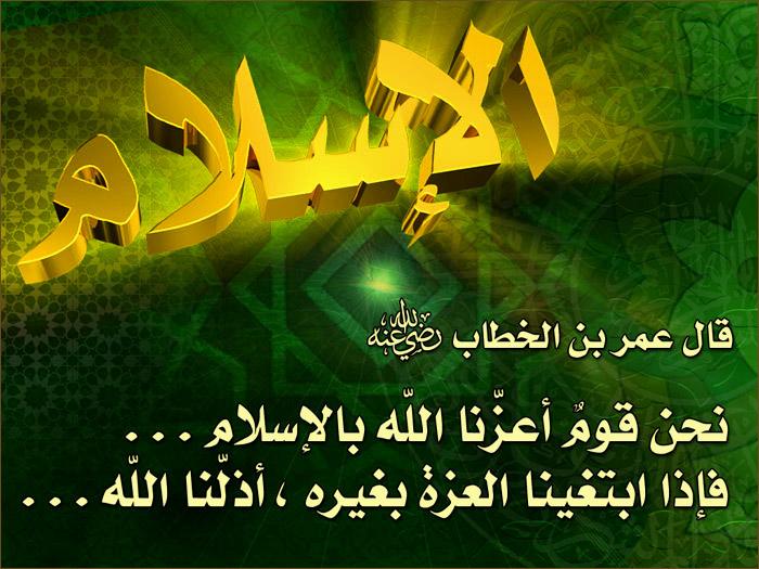 بالصور صور اسلامية جميلة , خلفيات دينية للفيس بوك 3731 2