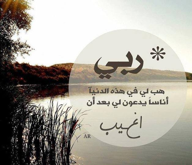 بالصور صور اسلامية جميلة , خلفيات دينية للفيس بوك 3731 3