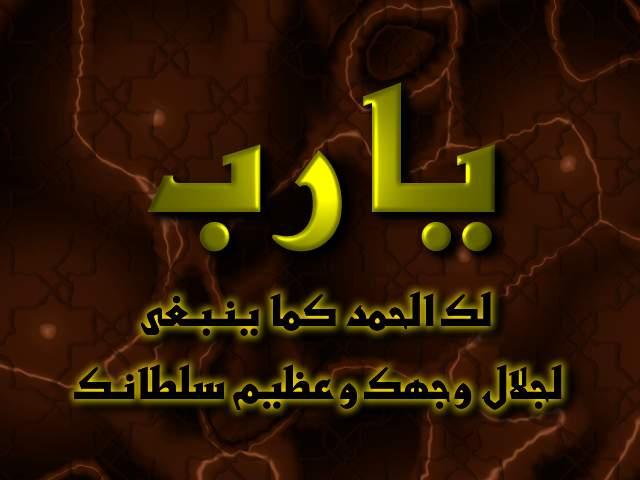 بالصور صور اسلامية جميلة , خلفيات دينية للفيس بوك 3731 4