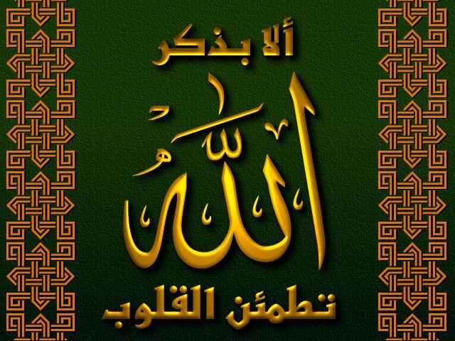بالصور صور اسلامية جميلة , خلفيات دينية للفيس بوك 3731 5