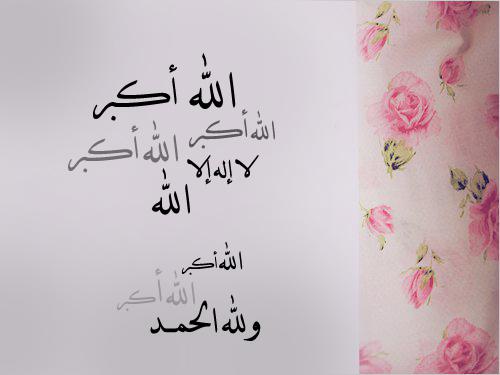 بالصور صور اسلامية جميلة , خلفيات دينية للفيس بوك 3731 9