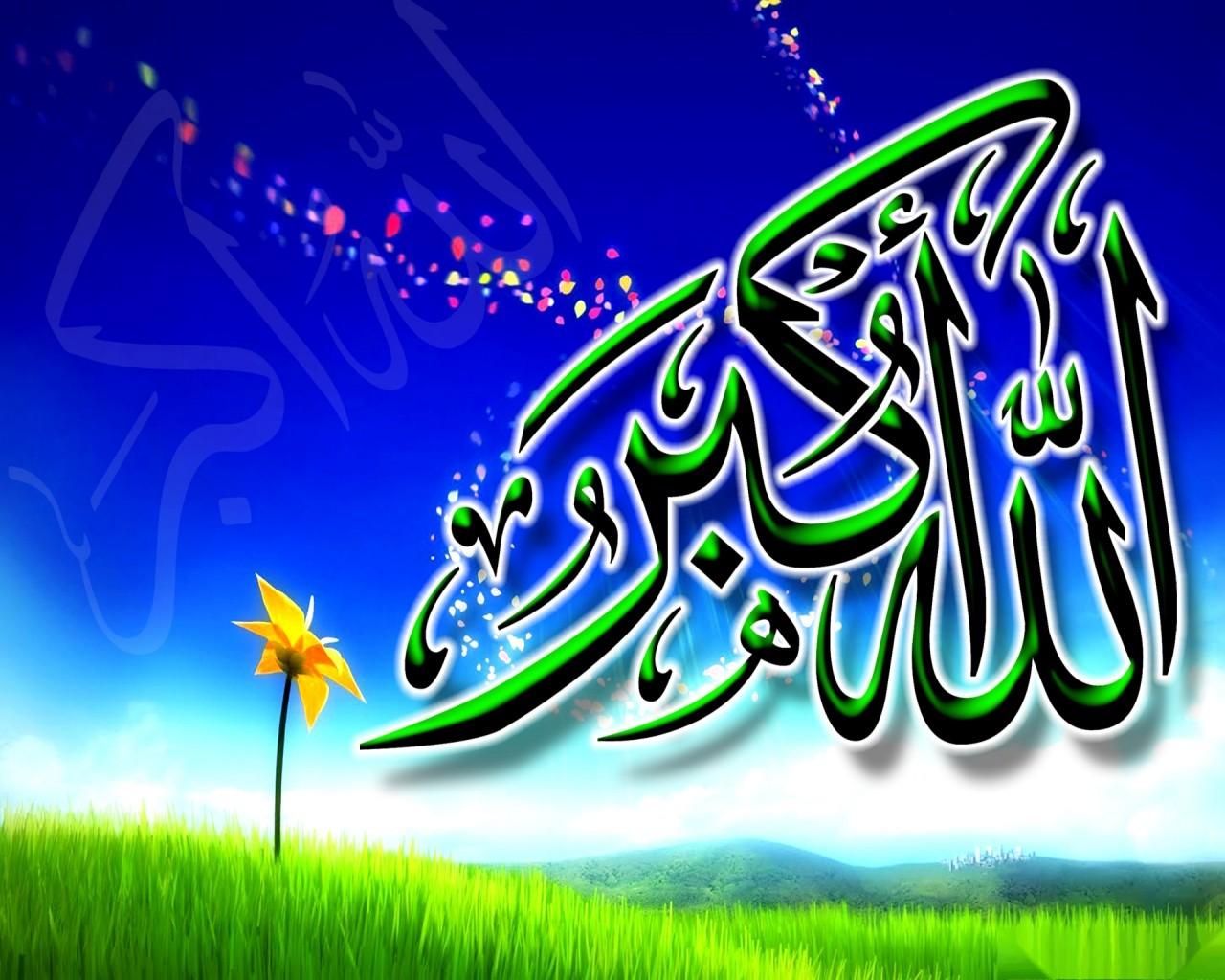 صور صور اسلامية جميلة , خلفيات دينية للفيس بوك