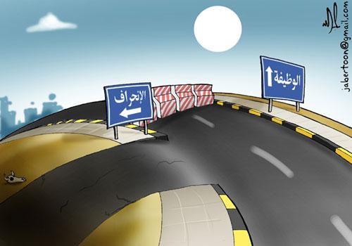 بالصور كاريكاتير عن السفر , ابداعات ورسومات كاريكاتيريه 4038 6