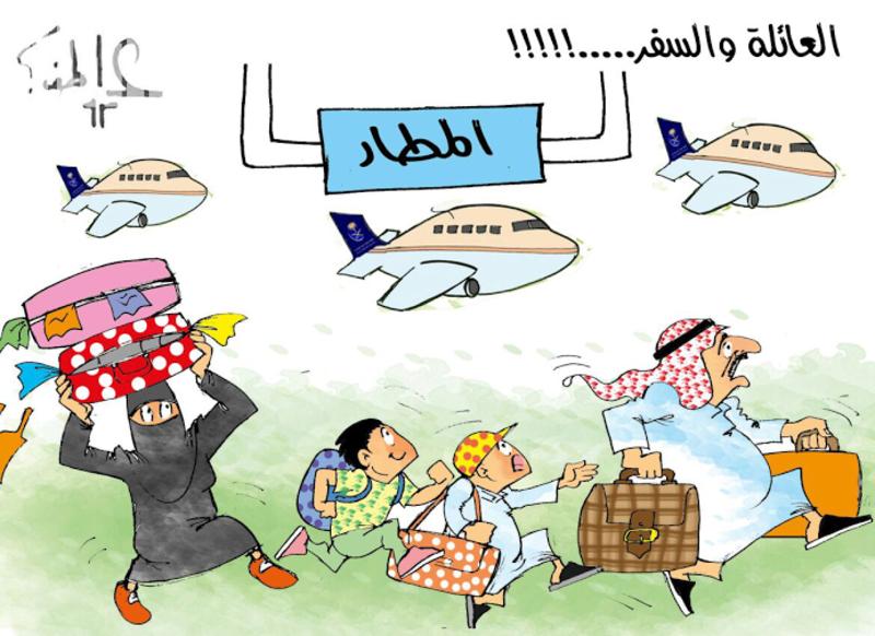 صور كاريكاتير عن السفر , ابداعات ورسومات كاريكاتيريه
