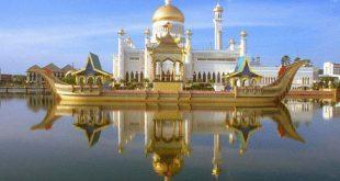 اغرب مسجد في العالم , جامع بااحلي التصاميم