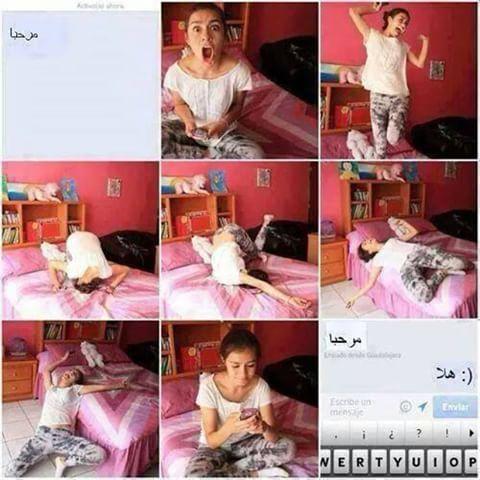 بالصور صور واتس اب مضحكة , صورة جديده راح تموتك من الضحك 4078 3