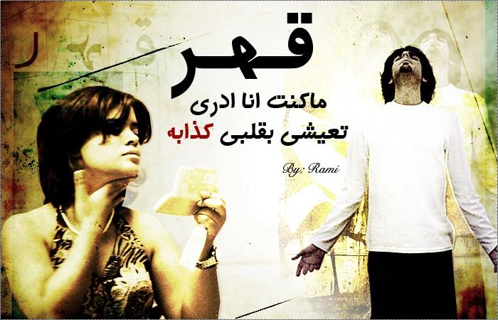 صورة صور والله قهر , حزينة و مليئة بالاسى