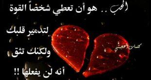 اجمل تعابير الحب , كلمات تمس القلوب