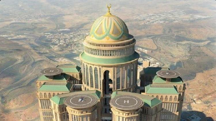 صوره صور اكبر فندق في العالم , فى اطهر بقاع الارض