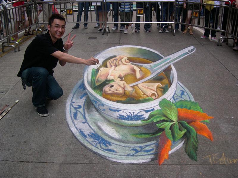 صورة فن رسم الشوارع , ابداع لا مثيل له