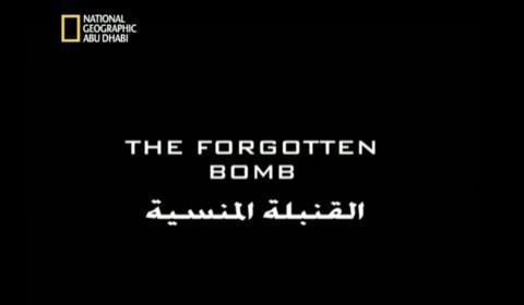 صوره لحظات ما قبل الكارثة , لقطات من البرنامج التليفزيونى الشهير