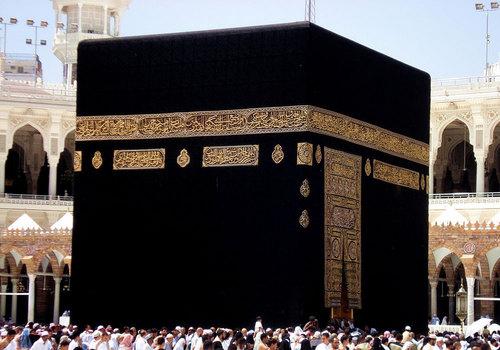 صوره صور مكة المكرمة , اطهر مكان فى الارض