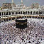 صور مكة المكرمة , اطهر مكان فى الارض