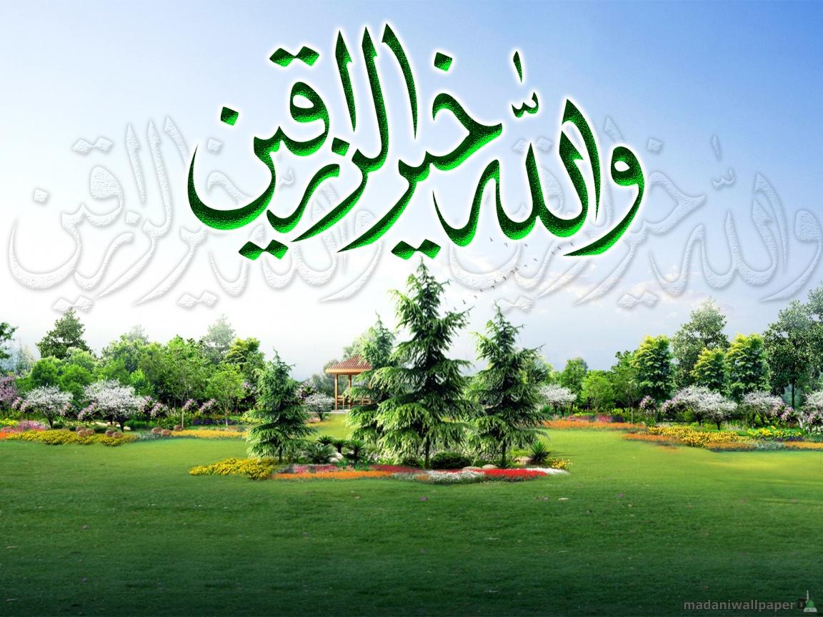 خلفيات اسلامية  روعه