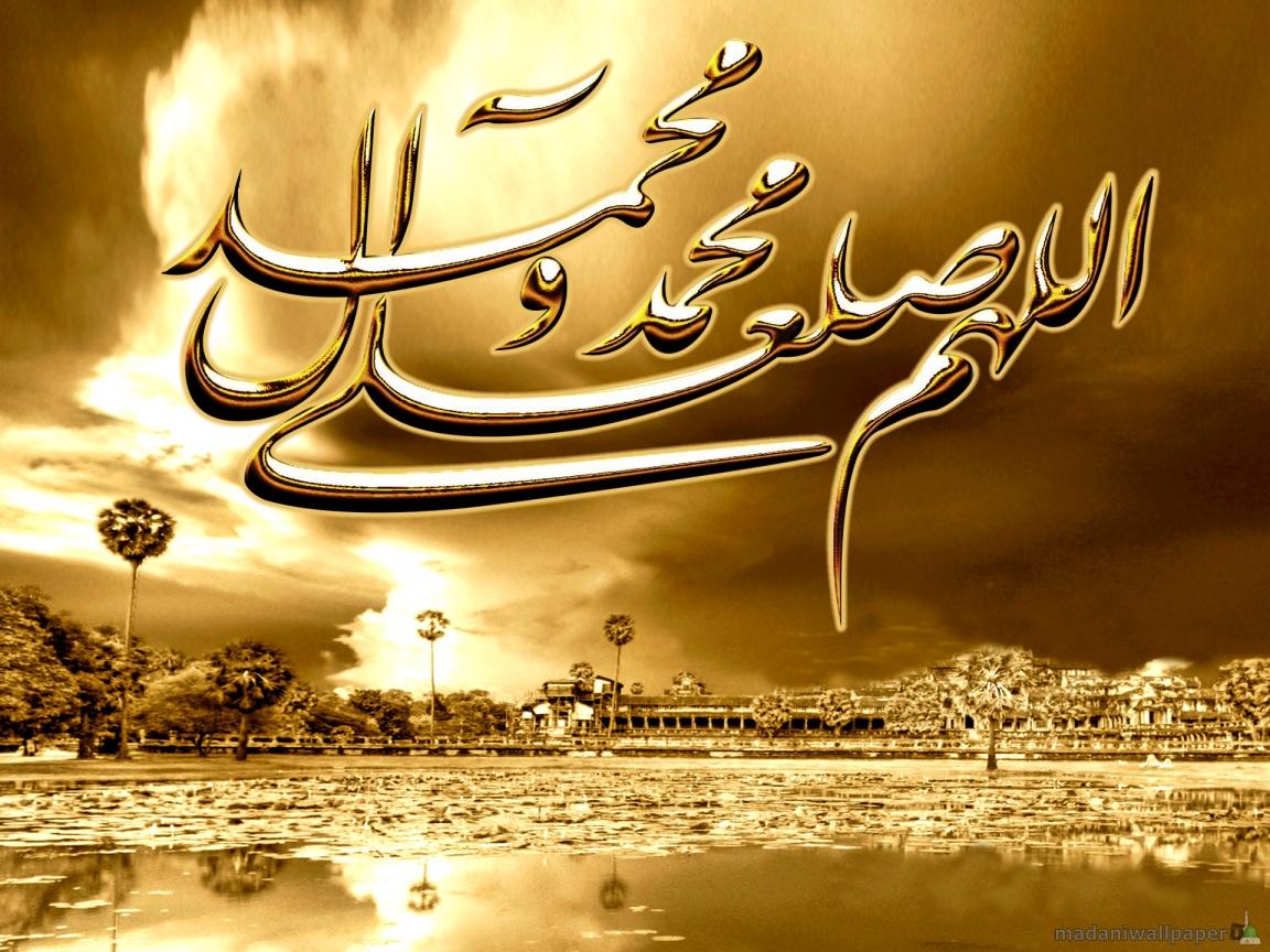 صورة صور خلفيات اسلامية , صور الكعبه والمساجد خلفيات اسلاميه جميله