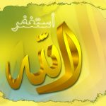 صور خلفيات اسلامية , صور الكعبه والمساجد خلفيات اسلاميه جميله