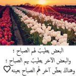 ورد وفل وياسمين , الزهور اجمل هديه للتعبير عن الحب