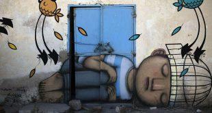 فن الرسم على الجدران , تشكيله جديده من الاشكال والرسومات على الجدران