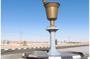 صوره عروس الشمال حائل   ,   صور لاجمل المدن السعوديه