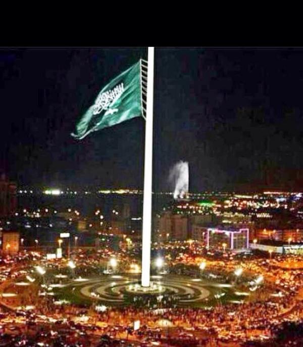 بالصور اطول علم سعودي , سارية العلم الاطول ترفرف فى جده 1433 5