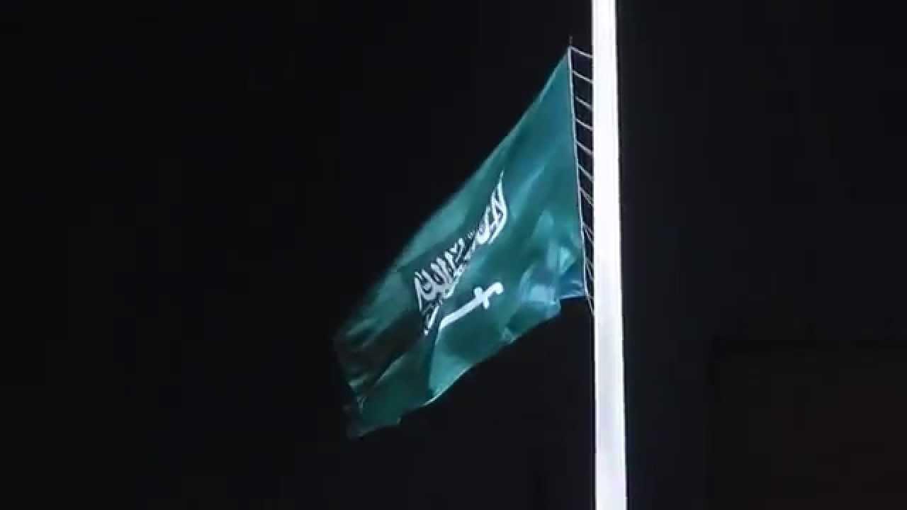 بالصور اطول علم سعودي , سارية العلم الاطول ترفرف فى جده 1433 8