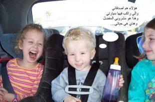 صوره اضحك مع البشر    ,   صور بشريه تموت من الضحك