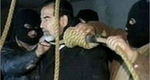 صوره صور اعدام صدام   ,   اعدام صدام حسين