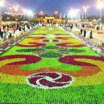 مهرجان الزهور بالرياض , اروع المهرجانات فى العالم