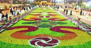 صوره مهرجان الزهور بالرياض  ,   اروع المهرجانات فى العالم