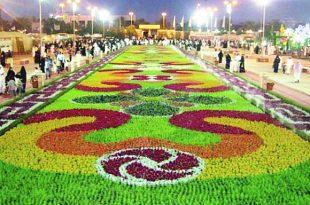 صورة مهرجان الزهور بالرياض , اروع المهرجانات فى العالم
