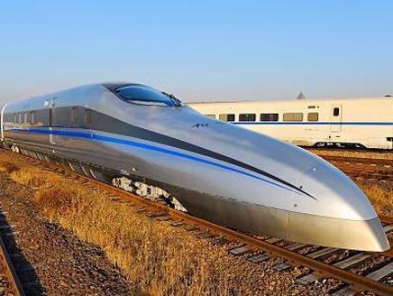 صورة اسرع قطار في العالم , قطار بسرعة الصاروخ