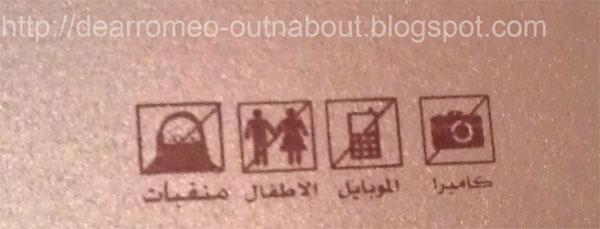 ممنوع اصطحاب الاطفال صور متنوعة ومعبرة صوري