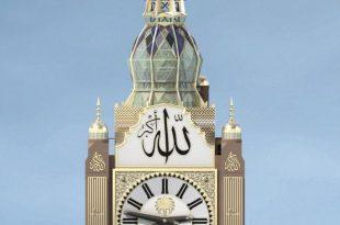 صور ساعة مكة المكرمة , صور اكبر ساعة في العالم