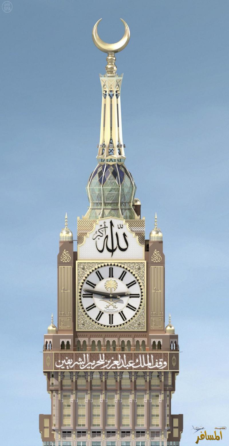 صوره ساعة مكة المكرمة , صور اكبر ساعة في العالم