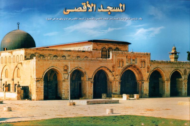 بالصور صور المسجد الاقصى , قمة في الجمال والروعة 2947 1