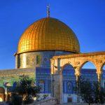 صور المسجد الاقصى , قمة في الجمال والروعة