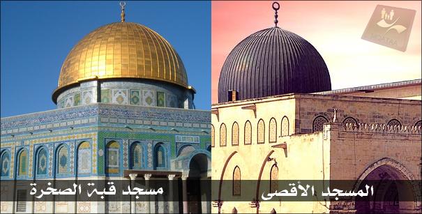 بالصور صور المسجد الاقصى , قمة في الجمال والروعة 2947 2