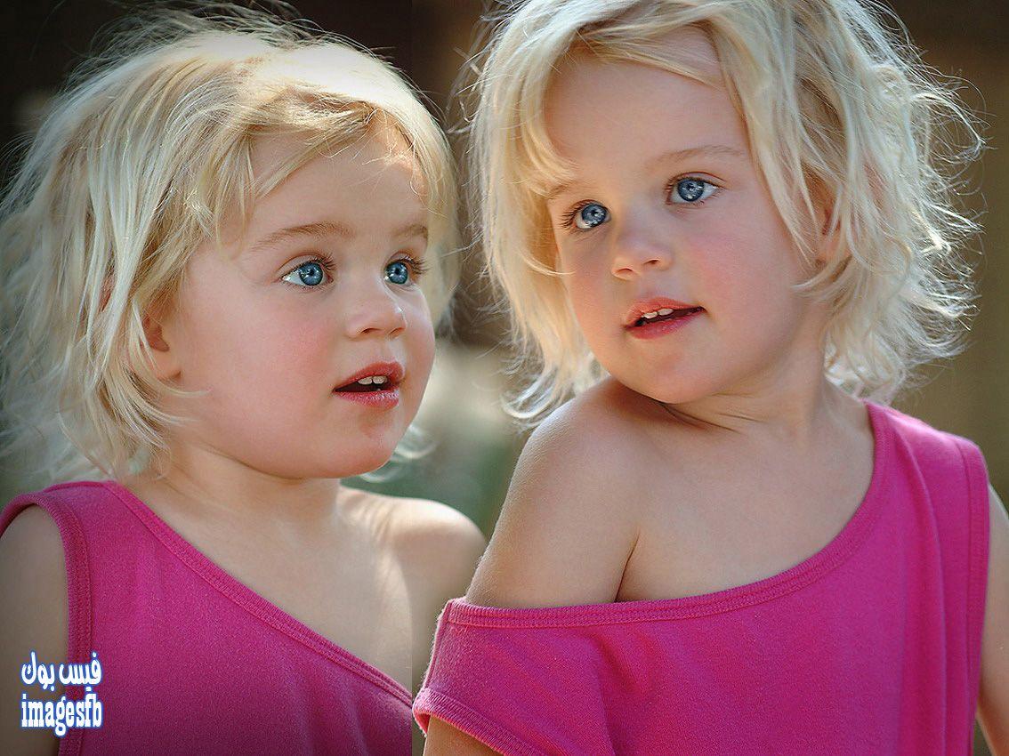 بالصور صور توائم حلوين , اطفال كيوت رائعة 2964 8