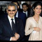 زوجة الوليد بن طلال , اطلالتها الرائعة الجميلة