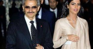 صوره زوجة الوليد بن طلال , اطلالتها الرائعة الجميلة