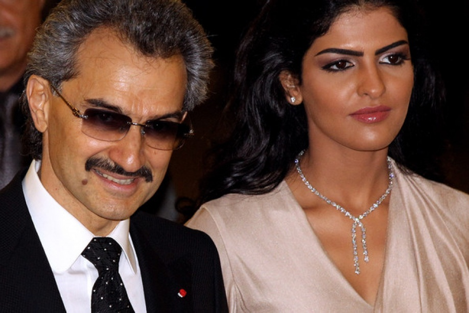 صورة صورة زوجة الامير الوليد بن طلال , صور الاميرة اميرة الطويل