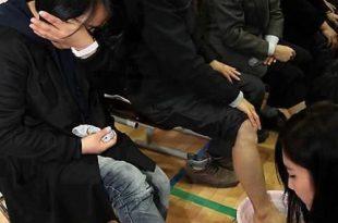 صورة في اليابان فقط , كل الخدمات العجيبة والغريبة