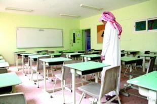 صورة اخر يوم دراسي , صور المقاعد خالية من الطلاب