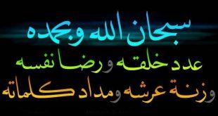 خلفيات اسلامية رائعة , صور دينية للفيس بوك وللموبايل